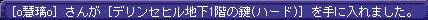 1.20レア4