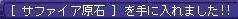 1.20ADドロップ