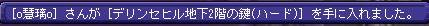 1.22レア5