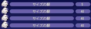 1.25混乱7-2