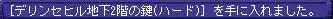 1.25レア12