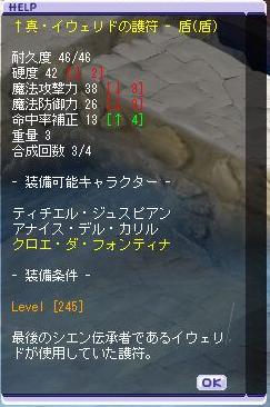 1.27強化
