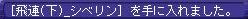 1.28レア2