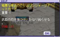 2.1カード