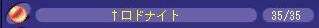2.4.2竹の峡谷2