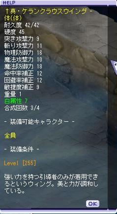 2.21MR