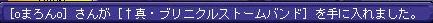 2.22ボスレア