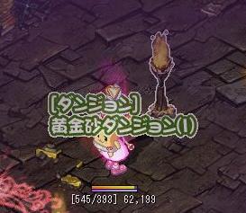 2.23黄金砂ダンジョン