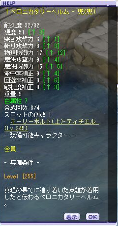 2.25兜