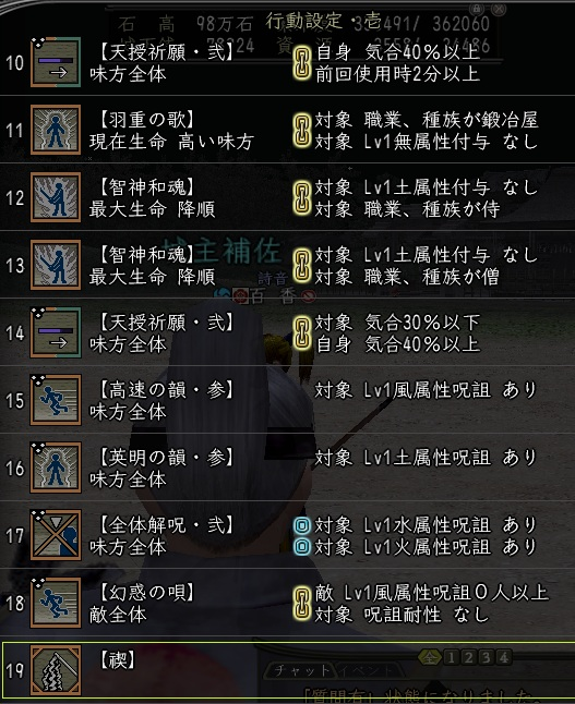 雅v1.0-1