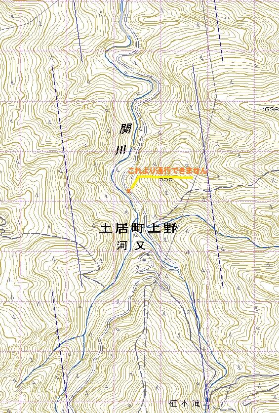 0614関川河又口