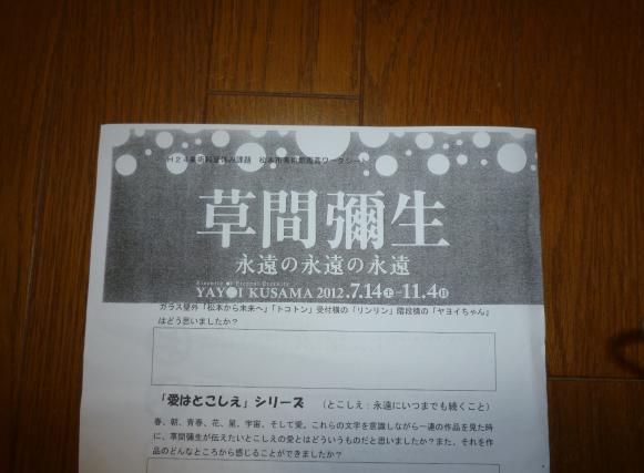 P1220231_convert_20120727200118_20120727200828.jpg