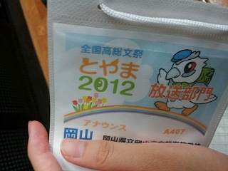 2012-08-12 10_23_21