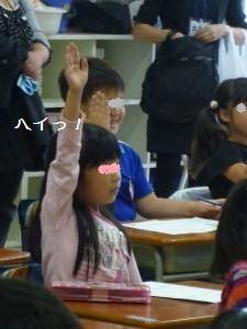 学校公開201206②
