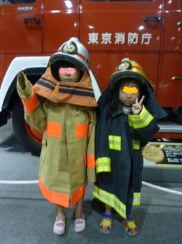 消防博物館②