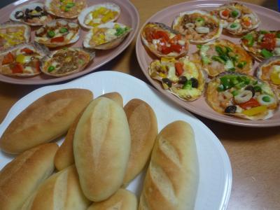 gyouza pizza3
