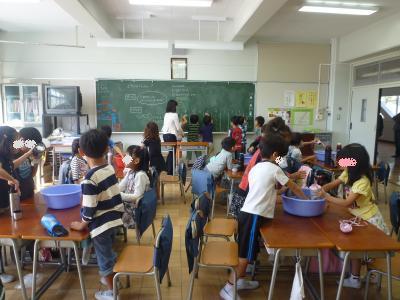 学校公開201210①