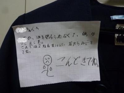 学芸会2012④