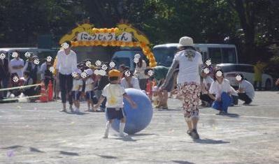 幼稚園運動会2013⑦