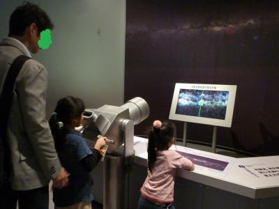 科学博物館2013⑧