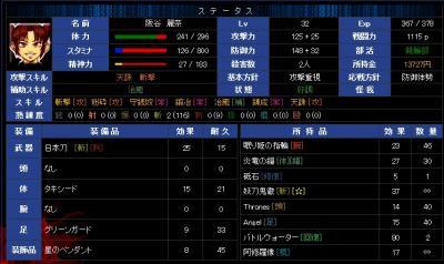 繧ケ繧ッ繧キ繝ァ_convert_20121216143324