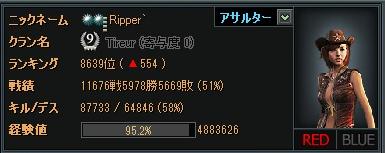 2546e6de4b9c3905c684dabdc02438a2.png