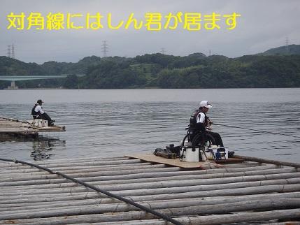 20130804_銀鱗功4