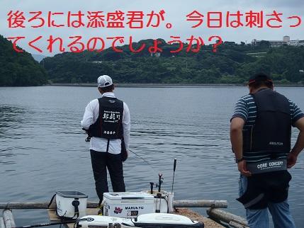 20130804_銀鱗功5