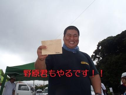 20130804_銀鱗功f