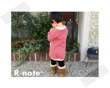 IMG_3599_convert_20121122151307.jpg