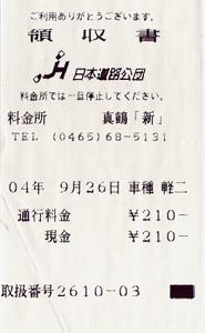 bl-nx26ca.jpg