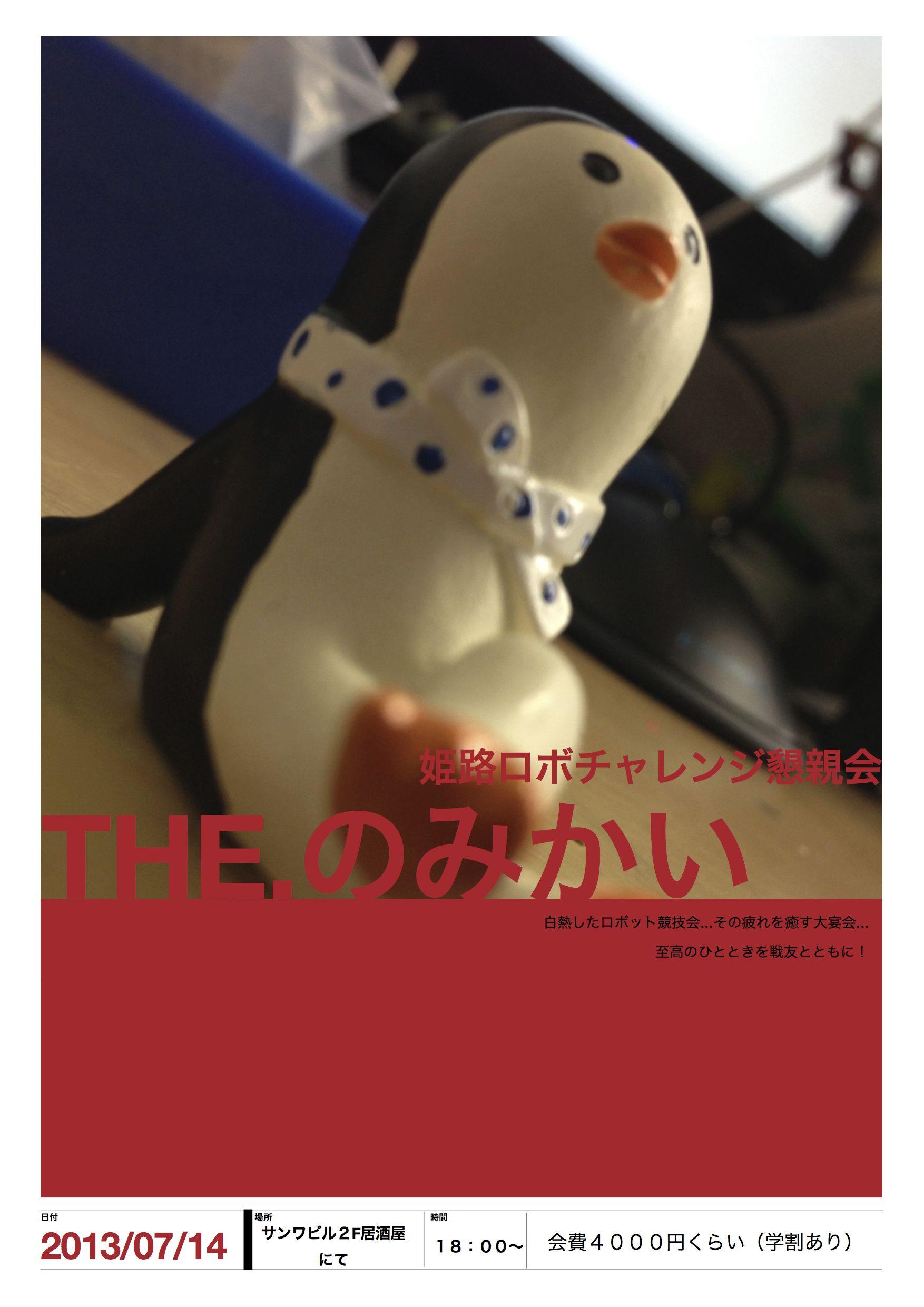 poster02.jpg