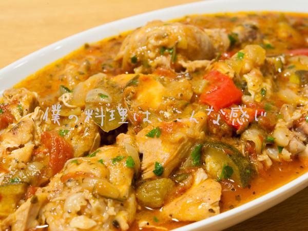 鶏肉と野菜の煮込み