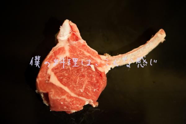2012_D75_8706.jpg