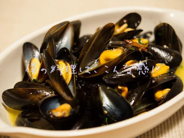ムール貝の白ワインソース