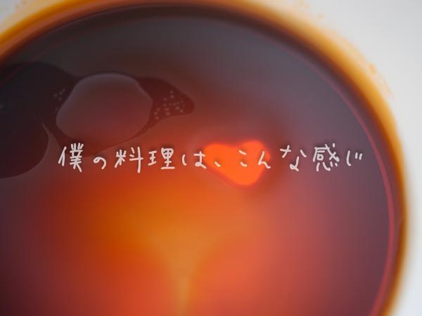 2013_D76_4223.jpg