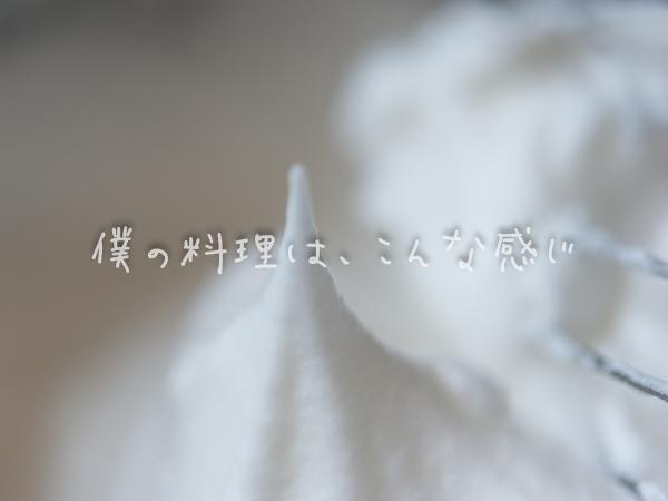2013_D76_7507.jpg