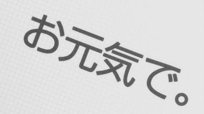Natsuiro Kiseki - 04 [15-59-58]