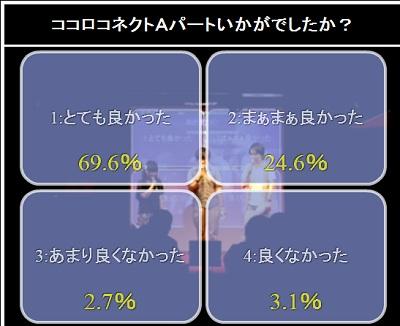 3_20120624164654.jpg