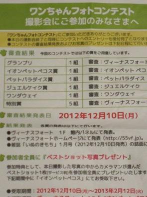 20120929024.jpg