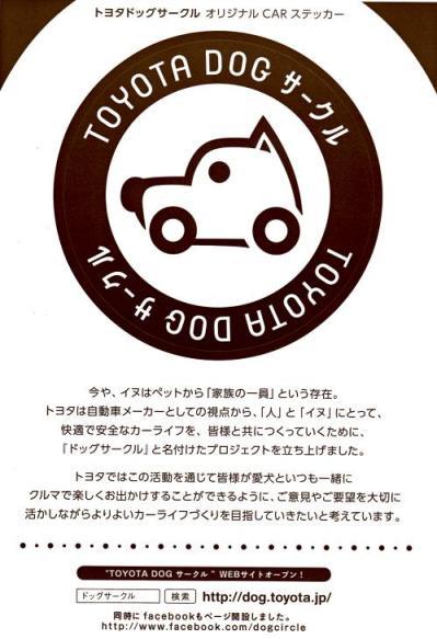 20121020006.jpg