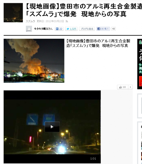 SnapCrab_NoName_2012-4-24_21-55-10_No-00.png
