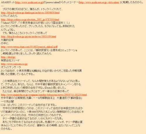 sc0003_20120519002239.png