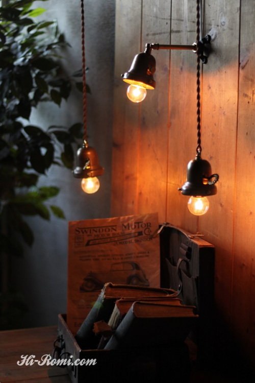 ヴィンテージ 工業系 インダストリアル 角度調整壁掛けライト 真鍮ベル型シェード LEVITON 吊下げライト アンティーク 神戸 Hi-Romi.com 20121016-1