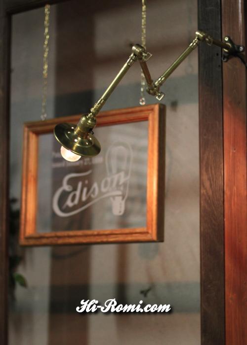 ヴィンテージ 工業系 インダストリアル 角度調整壁掛けライト LEVITON 真鍮シェード アンティーク 神戸 Hi-Romi.com 20121018-1