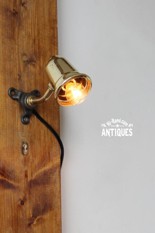 ベル型カップシェード壁掛ミニライト/アンティーク工業系ランプ