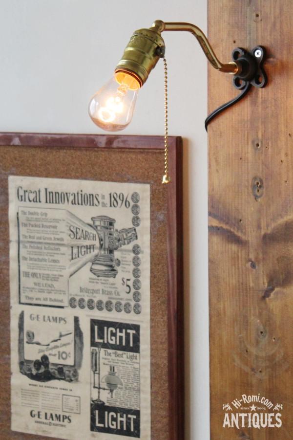 工業系LEVITONソケット壁掛ライト、ブラケット/アンティーク照明