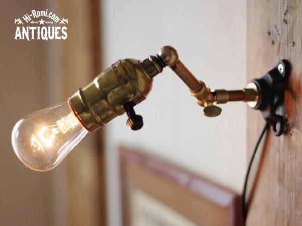 真鍮壁掛ライトLEVITONソケット角度調整付工業系/アンティーク