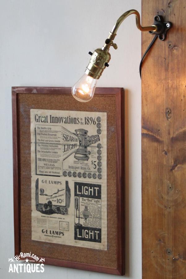 LEVITONソケット角度調整付工業系壁掛ライト/アンティークランプ