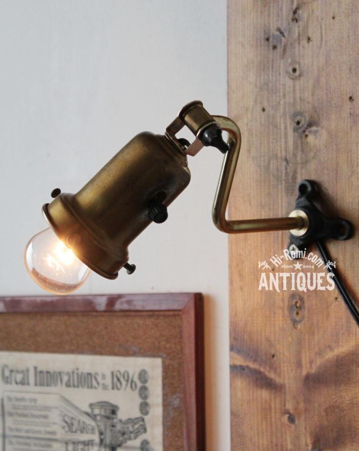 工業系角度調整シェードホルダー付壁掛ライト/アンティーク照明